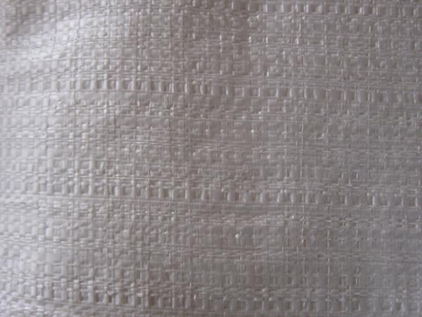 Hdpe Woven Fabrics Laminated Woven Fabrics Non Laminated